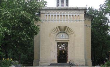 Kaplica MB Osobowickiej na wzgórzu we Wrocławiu (Fot. res)