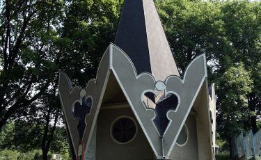 Kaplica Ukoronowania Najświętszej Maryi Panny (Fot. krystian)