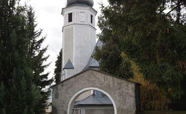 Kościół pw. Św. Małgorzaty (Fot. mateo)
