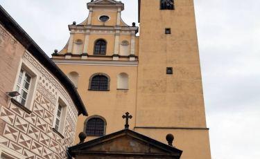Kościół Świętej Rodziny  (Fot. aga)