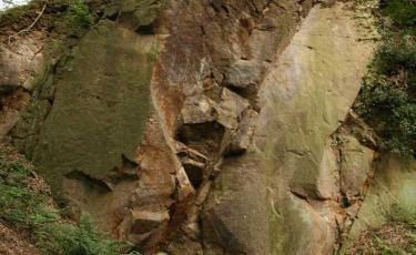 Pokutnik (Pokutujące skały)